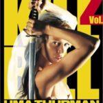 「キル・ビル Vol.2」ネタバレ感想レビュー カンフーと西部劇の融合!
