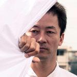 『淵に立つ』ネタバレ感想と考察 カンヌ受賞作!