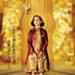 『パンズ・ラビリンス』ネタバレ感想と解説 3つの試練の解釈!