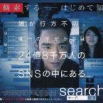 2018年10月劇場公開おすすめ映画12選!